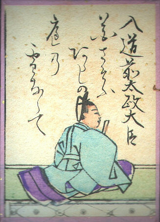 Image:Fujiwara no Kintsune.jpg